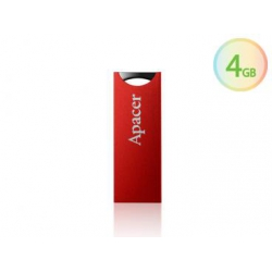 Pen-drive 4gb Usb 2.0 Vermelho cq3010